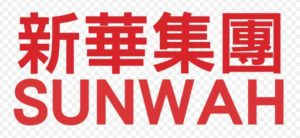 Tập đoàn Sun Wah