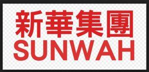 Sun Wah Pearl Hong Kong